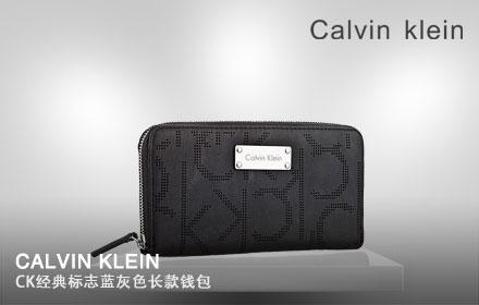 ck经典标志蓝灰色长款钱包
