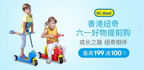 致力于高端婴童幼教玩具
