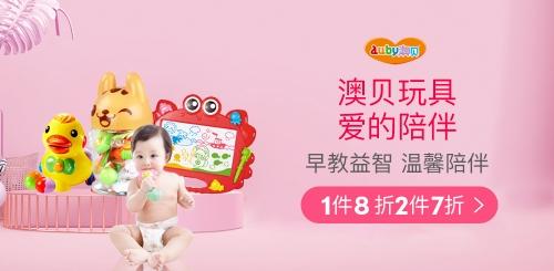 益智玩具 陪伴宝宝童年