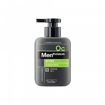 曼秀雷敦(Mentholatum)   男士控油抗痘洁面乳 150ml
