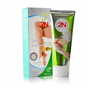 疗亮2N LK塑形纤体霜小腿霜 100ml