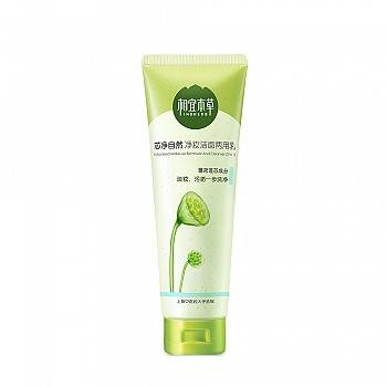 中国•相宜本草芯净自然 净妆洁面两用乳 130g
