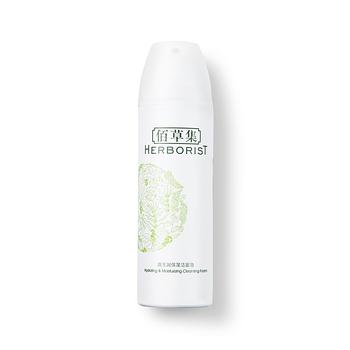 中国•佰草集(HERBORIST)新玉润保湿洁面泡 150ml
