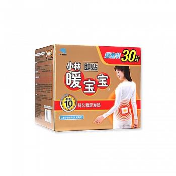日本•暖宝宝牌即贴30片装