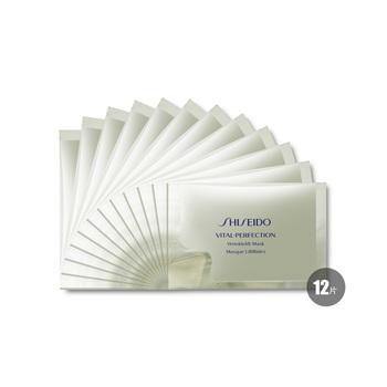 日本•资生堂 (Shiseido)悦薇珀翡塑颜抗皱眼膜2*12片