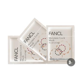 FANCL无添加锁水补湿精华面膜(水润) 18ml x 3