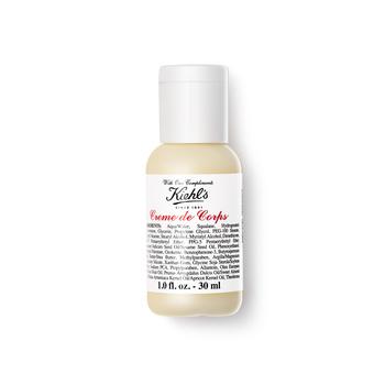 美国•科颜氏 (Kiehl's)全身保湿护肤乳液 30ml