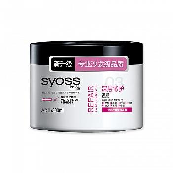 日本•丝蕴(syoss)深层修护(润)发膜300ml
