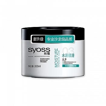 日本•丝蕴(syoss)水润顺滑发膜300ml