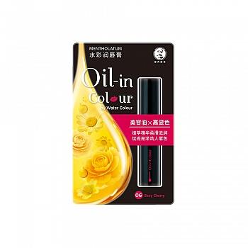 曼秀雷敦(Mentholatum)水彩润唇膏06(摇摆粉红) 3g