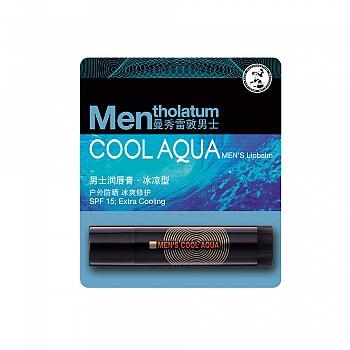 美国•曼秀雷敦(Mentholatum)男士润唇膏(冰凉型) 3.5g