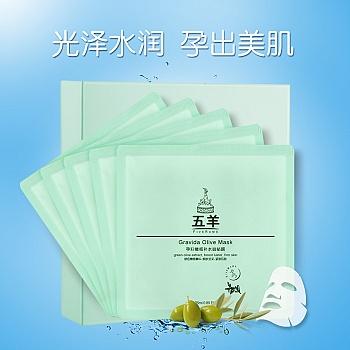 中国•五羊 孕妇橄榄补水面贴膜 25ml*5片