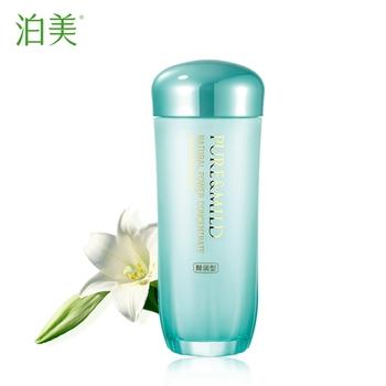 日本•泊美PURE&MILD植物菁盈粹系列 肌源恒润乳液 醇润型120ml
