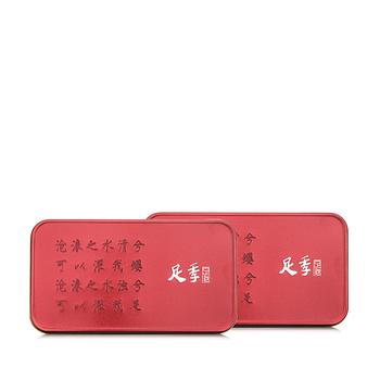 中国•足季 助眠缓压美颜必备2件套