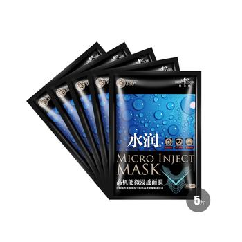 中国台湾•SexyLook 水润玻尿酸微浸透隐形面膜30g(精华液含量25ml) 30g*5片/盒