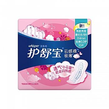 护舒宝(whisper)云感棉pinkcess极薄量多日夜10片卫生巾
