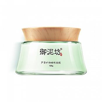中国•御泥坊芦荟矿物睡眠面膜180g