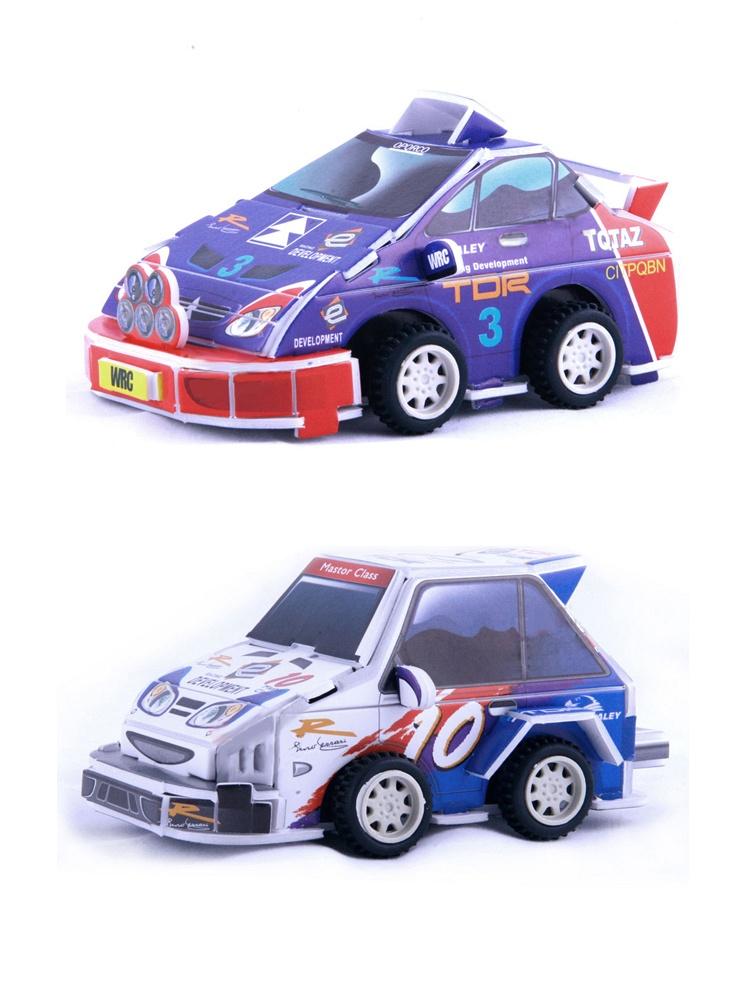 乐立方立体拼图玩具 wrc赛车儿童飞机纸模型