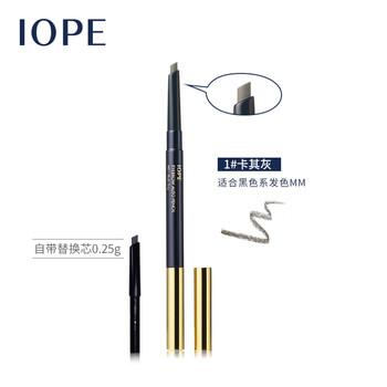 韩国•亦博(IOPE) 可替换笔芯 眉笔 1号 1g
