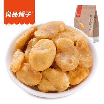 蟹黄豆瓣120g*3袋