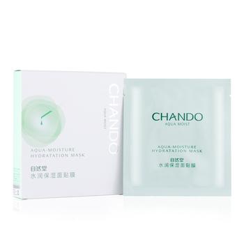 自然堂(CHANDO)水润保湿面贴膜 24ml*5