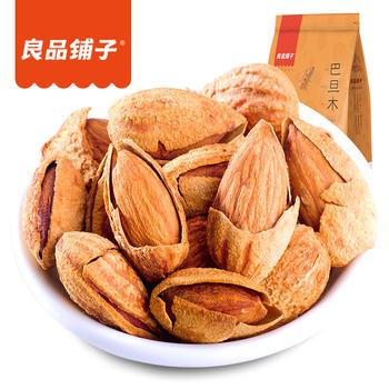 良品铺子 巴旦木零食238g*2袋