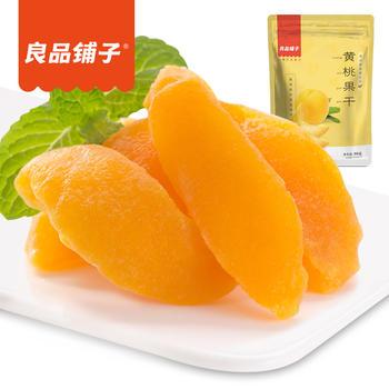 良品铺子 黄桃果干零食98g*3袋装