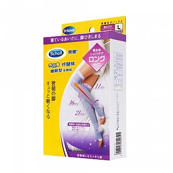 英国•爽健(Scholl)纤腿袜 睡眠型 长筒袜 L