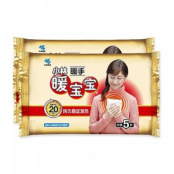 日本•暖宝宝牌暖手5片装2包特惠装