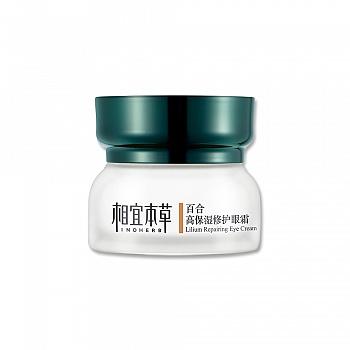 中国•相宜本草百合高保湿修护眼霜 15g