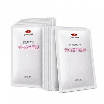 中国•京润珍珠(gNpearl)粉美白滋养面膜25g*14片