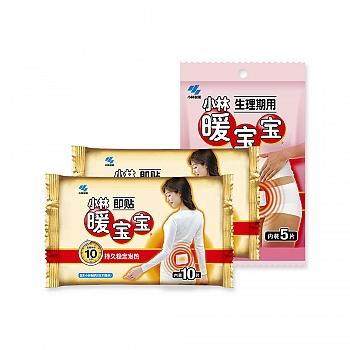 日本•暖宝宝牌即贴10片装(2包)+暖宝宝牌生理期用5片