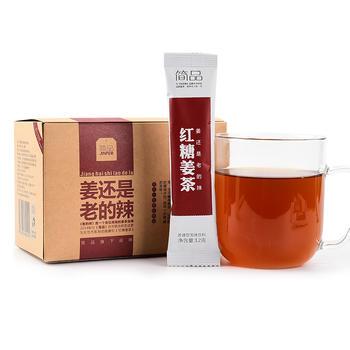 简品红糖姜茶 暖心姜汤经期调理