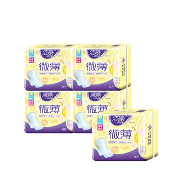 洁婷(ladycare)微薄超薄日用棉柔卫生巾5包(共80片)