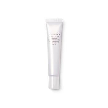 资生堂(Shiseido)新透白美肌亮润色控霜 SPF30(SPF35)+•PA+++30ml
