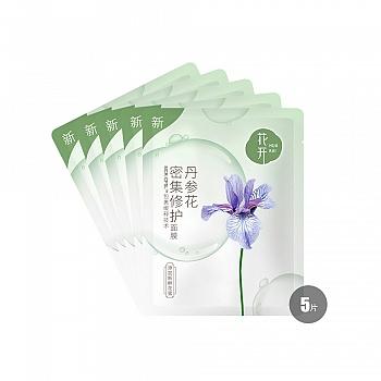 中国•相宜本草花开丹参花密集修护面膜25g*5片