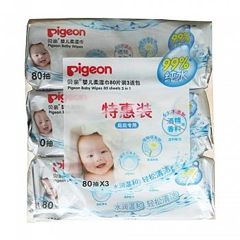贝亲婴儿柔湿巾80片装3连包PL135