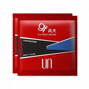 中国•高夫(gf)经典保湿极润面膜2片装