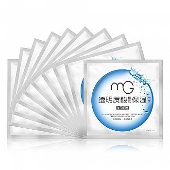中国•美即(MG) 透明质酸极润保湿面膜10片组合装