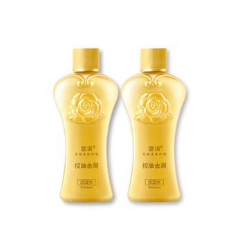 中国•宣琪控油去屑洗发水套装 70ml*2
