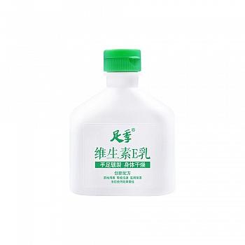 中国•足季维生素E乳200g