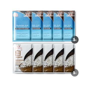 中国台湾•森田玄米玻微导保湿套组10片