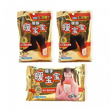 日本•暖宝宝牌暖手5片装*(1袋)+暖脚4付装*(2袋)