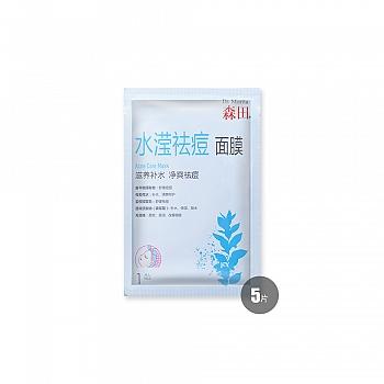 中国台湾•森田 (DR.Morita)水滢祛痘面膜5片入