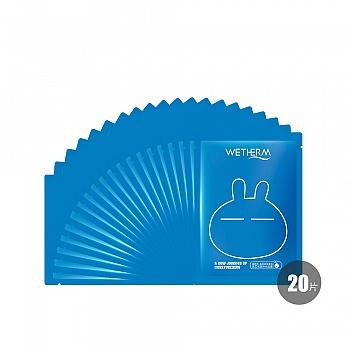 中国•温碧泉兔斯基限量版泉芯长效补水面膜20片