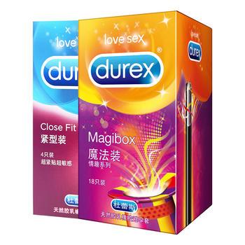杜蕾斯避孕套安全套魔法情趣18只+紧型超薄4
