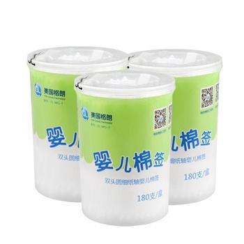 格朗(GL)双头棉棒宝宝护理盒装棉棒180支 3盒  MQ-1*3