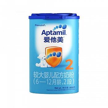德国•Aptamil爱他美较大婴儿配方奶粉(6-12个月龄,2段)800g