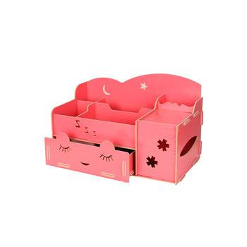 中国•悠家良品DIY桌面整理盒2层