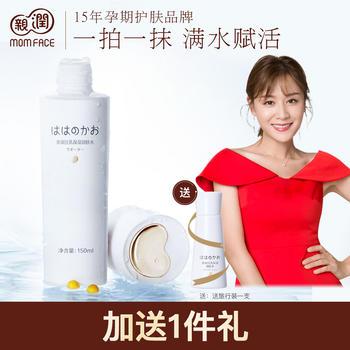 亲润豆乳保湿润肤水150g 孕期护肤